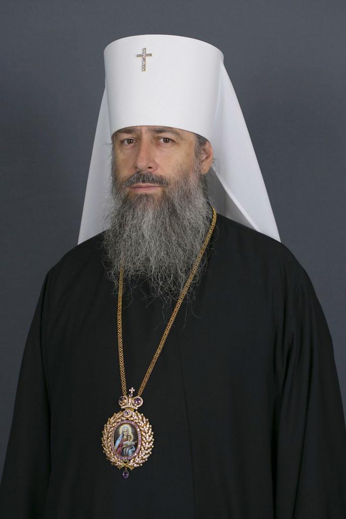 Митрополит Арсений (Яковенко)
