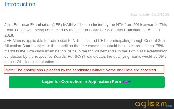 NTA Started JEE Main 2019 Application Form Correction; Photo without name and date are accepted