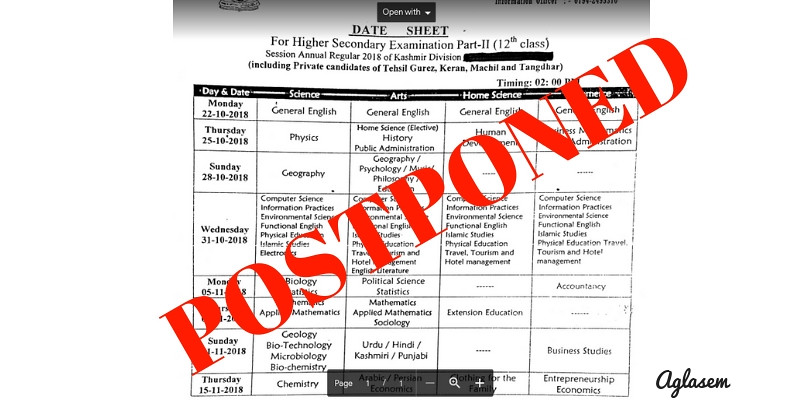 JKBOSE Postponed Kashmir Division Board Exams