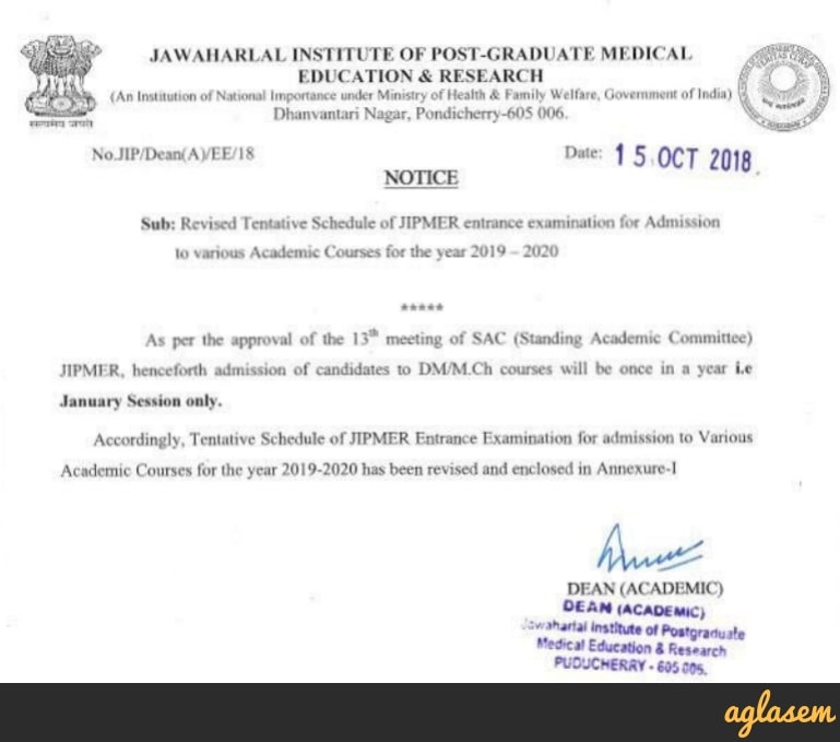 JIPMER DM MCh Fellowship 2019 – Result, Rank Card, Cut Off