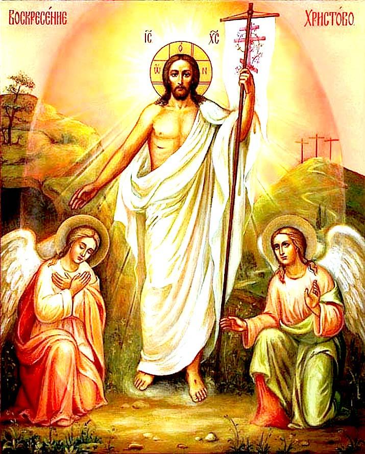 Икона Воскресения Христова.