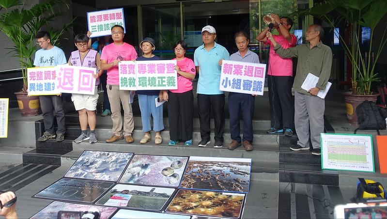 桃園在地聯盟等民間團體,呼籲環評會議退回觀塘案。