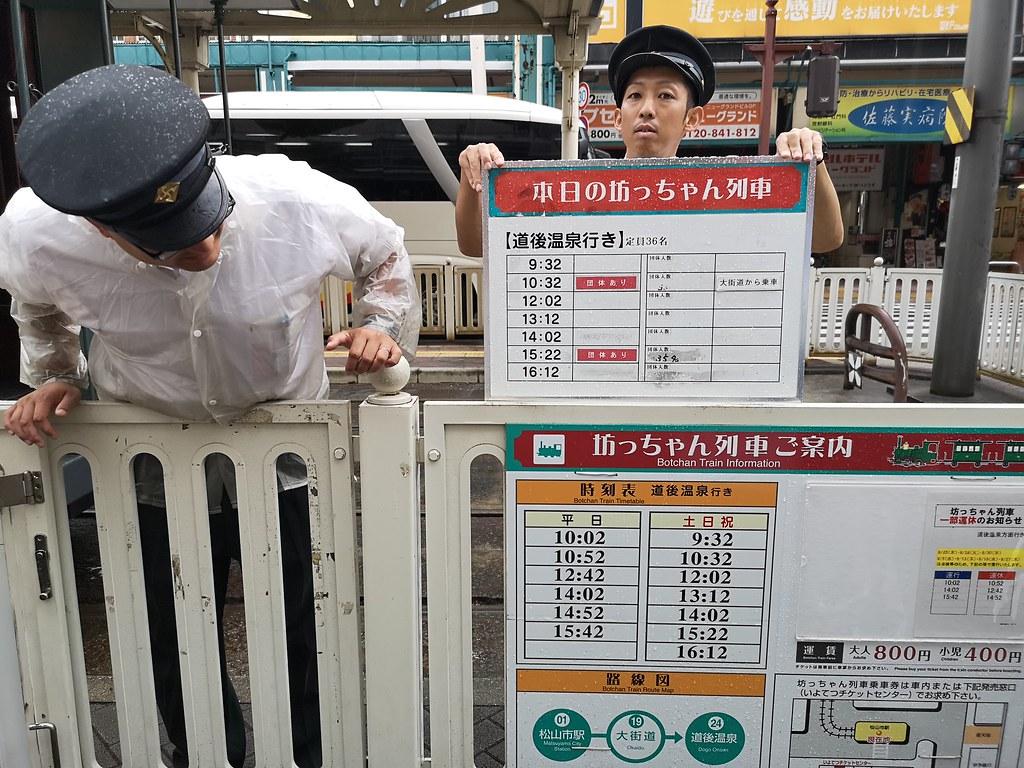 The Botchan train schedule at Matsuyama terminal station.