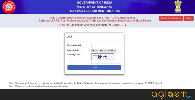 RRB Post Preference, Exam Trade Login 2018