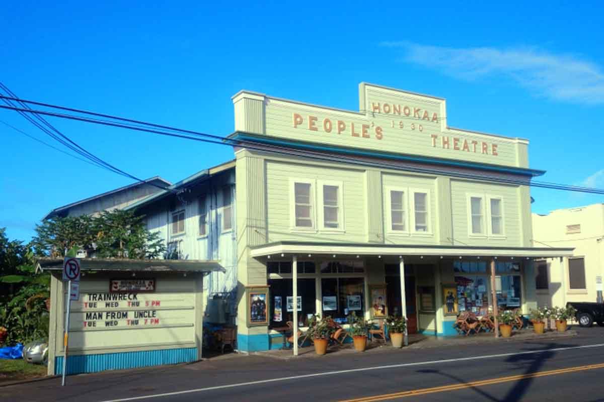 岡田将生の初主演映画「ホノカア ボーイ」の撮影ロケ地としても有名な現役の映画館。