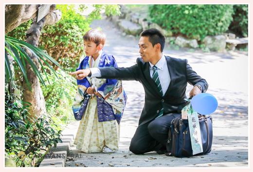 岡崎公園(愛知県岡崎市)で七五三前撮りのロケーション撮影 5歳の男の子