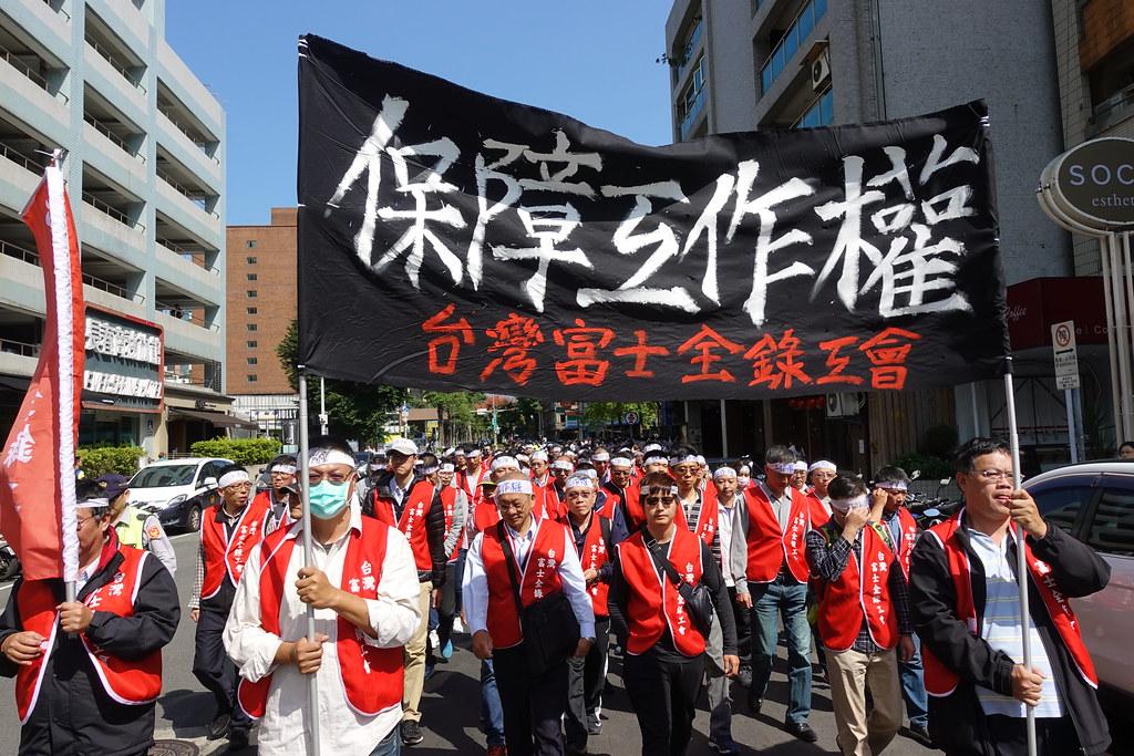富士全錄工會遊行前往台北總公司。(攝影:張智琦)