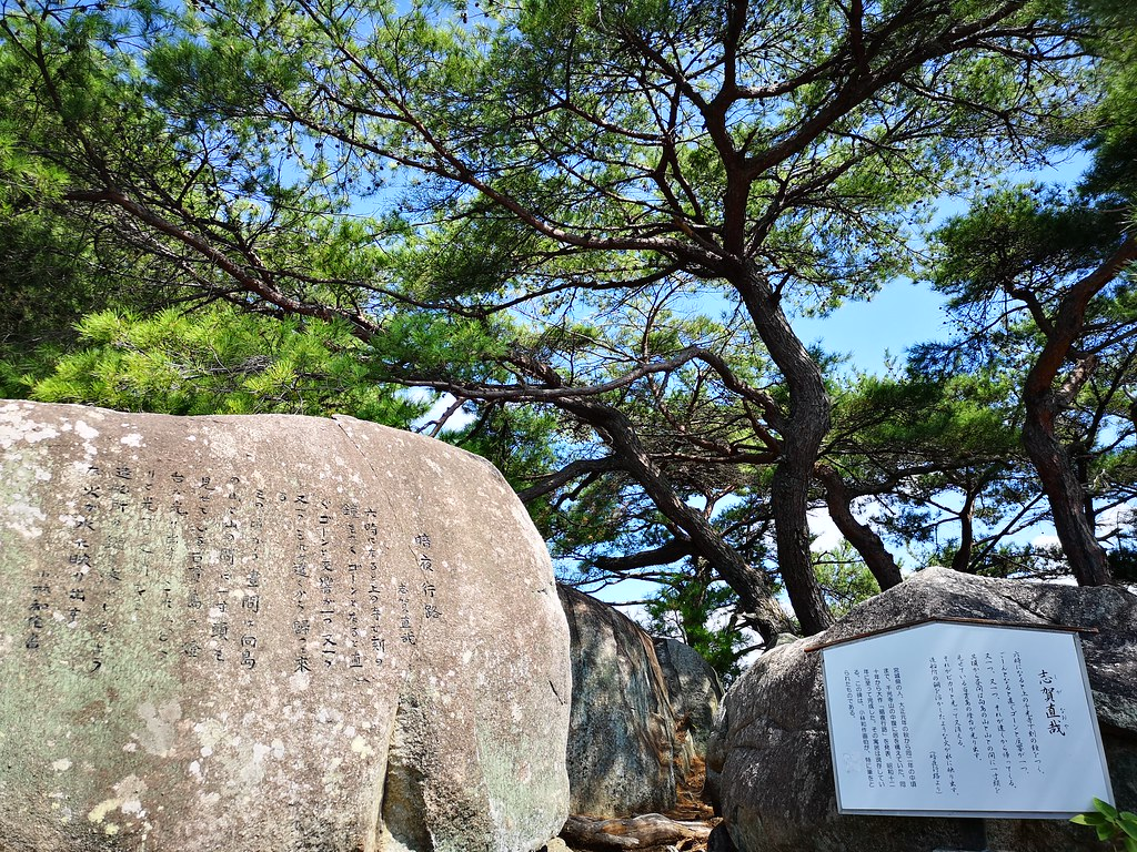 Stroll down the Path of Literature at Mt Senkoji, where poems are carved into 25 stone monuments along the way.