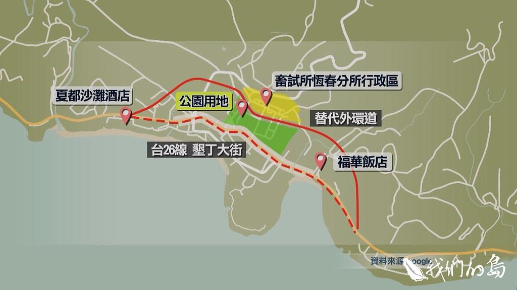 墾管處提出草案,預計開闢一條二十米寬的外環道。