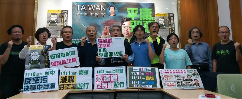 1011宣布北中南遊行記者會_181011_0013