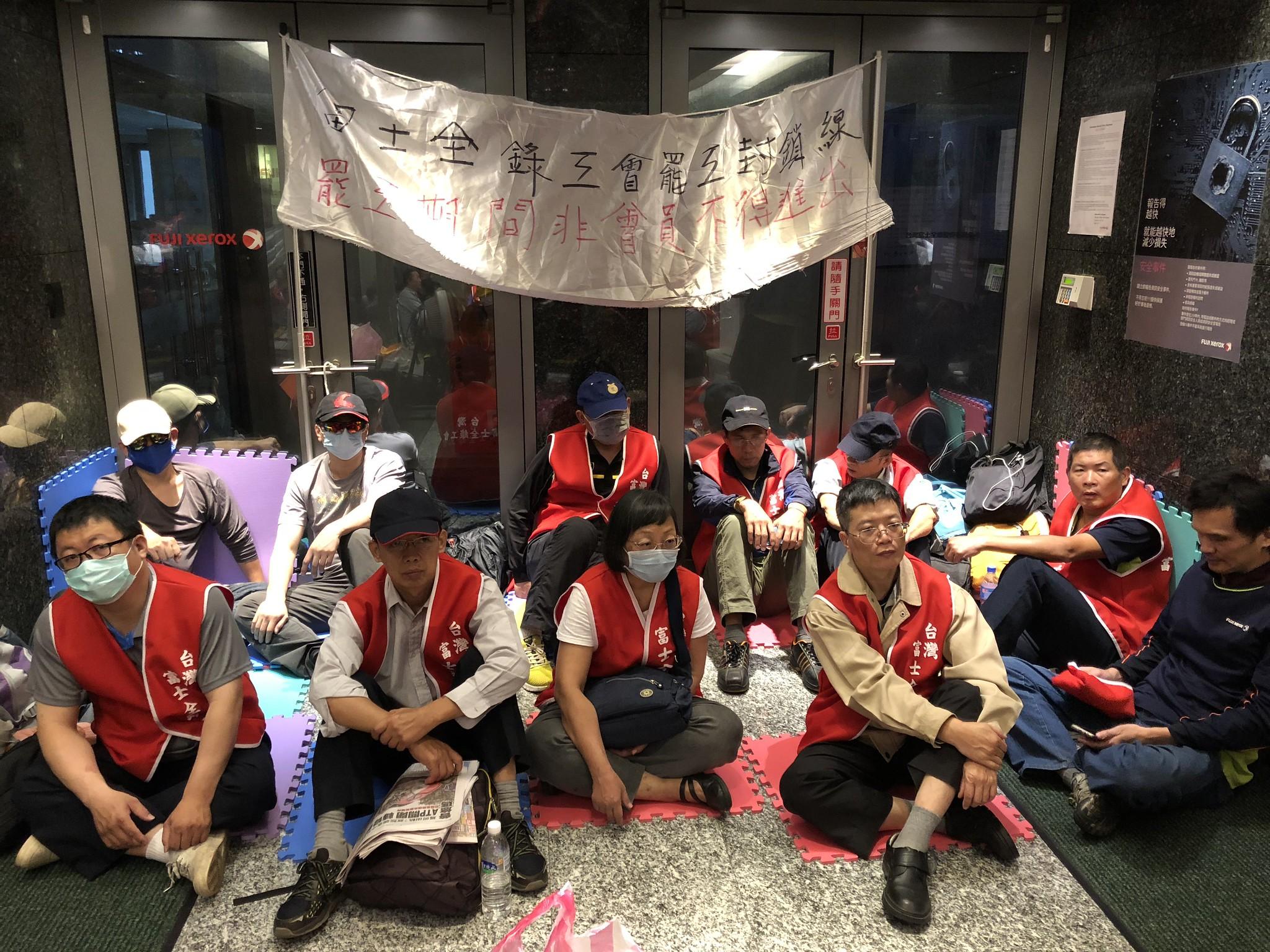 富士全錄工會在公司台北總部的罷工封鎖線。(攝影:王顥中)