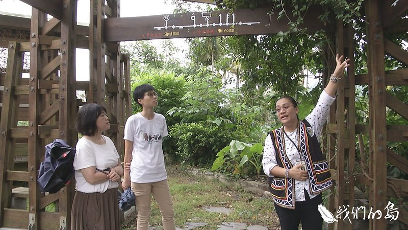 973-2-156南投林管處協助丹大各部落,推動生態旅遊,一方面重返傳統領域,也讓部落共同守護山林。