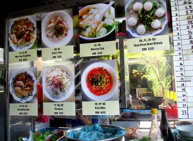 Kiong Chuong kampua stall