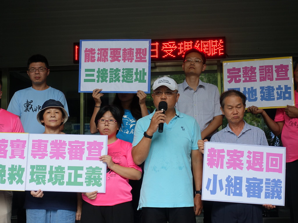 中研院研究員陳昭倫指出,在外海興建碩大的接收港建物,仍將造成不可回復的傷害