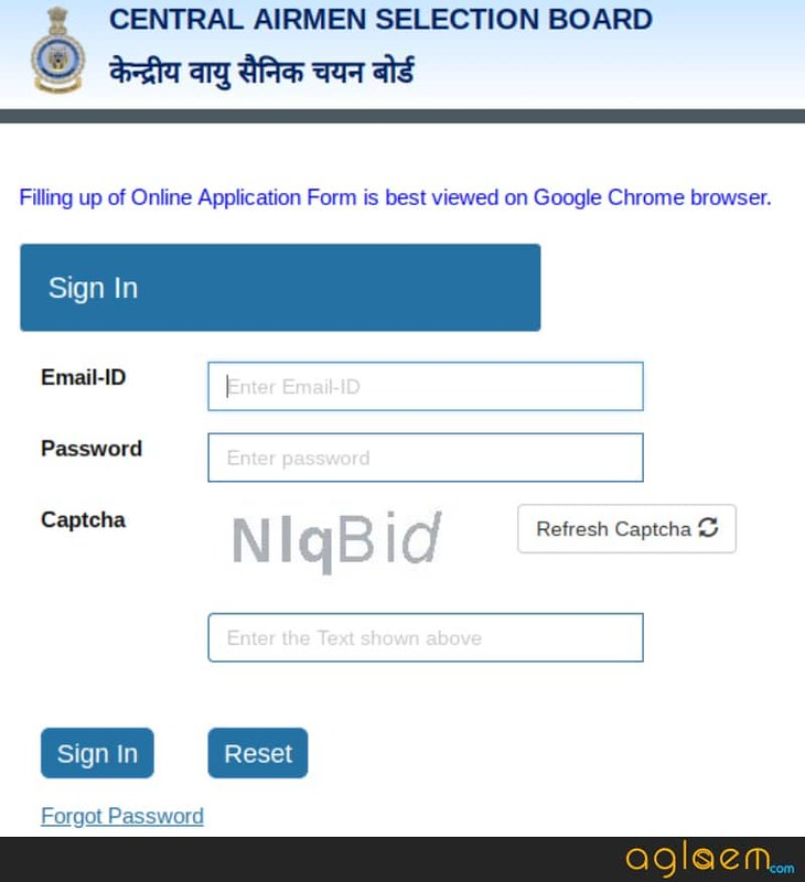 Login Window for checking the result, login here to check the result