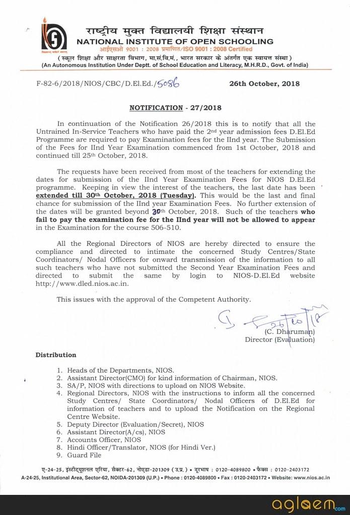 NIOS DElEd 2nd year examination fee