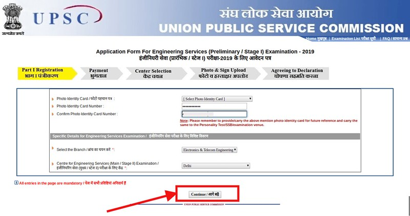 IES Online Application Form 2019 (Started)   Apply for UPSC