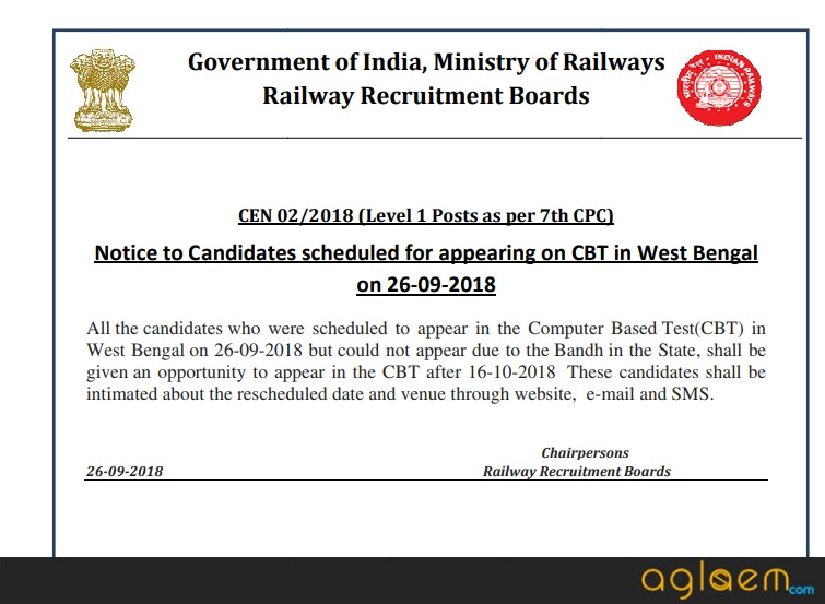 RRB Group D 2018 Exam Postponed In WB, Odisha And Bhopal; New Dates To Be Available After Oct 16