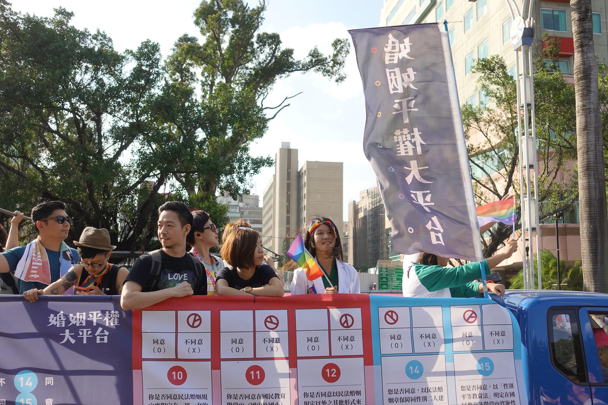 針對五個跟同志有關的公投案,婚姻平權大平台呼籲投下「兩好三壞」。(攝影:張智琦)