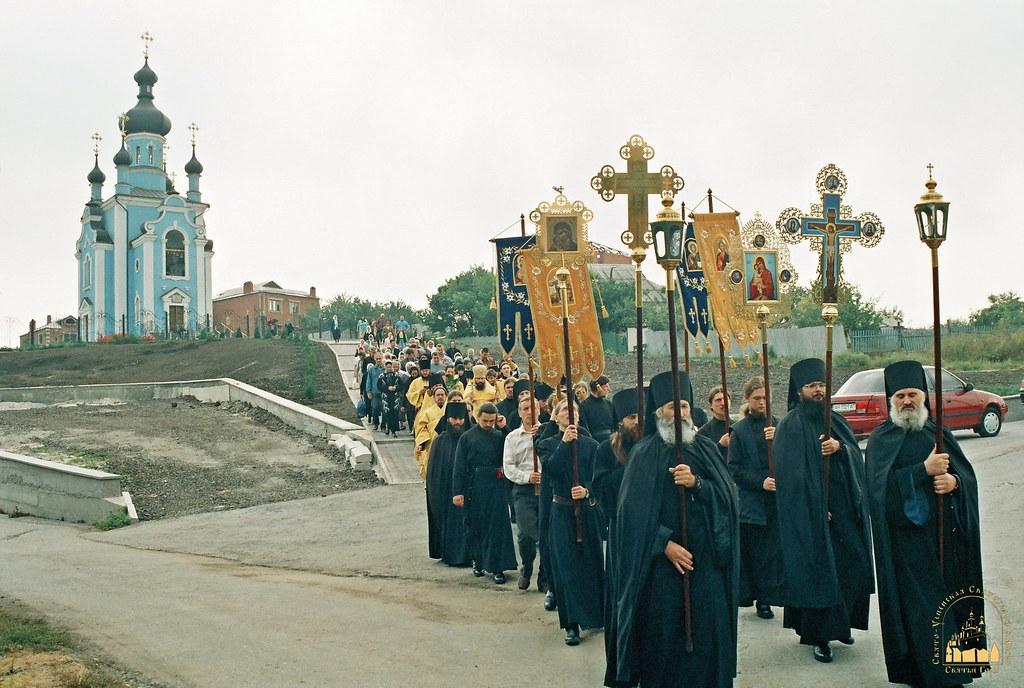 Освящение Ал.-Нев. часовни в с.Богородичное. 12.09.2005