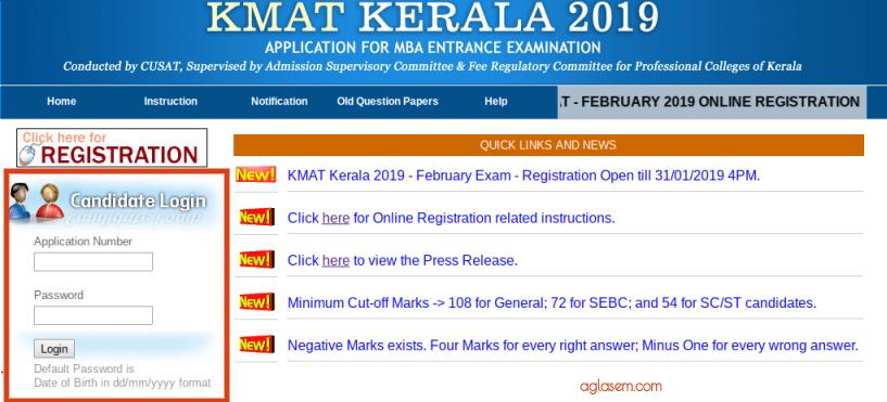 KMAT Kerala 2019 Login