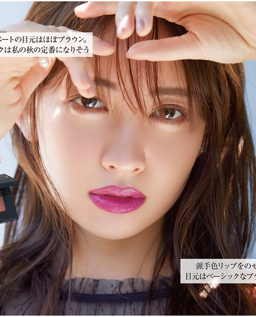 Haruna Kojima 小嶋陽菜
