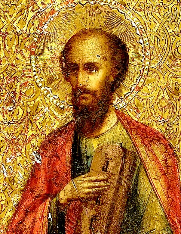 Святой праотец Моисей.