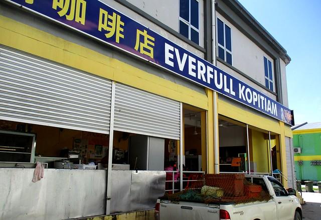 Everfull Kopitiam, Selangau