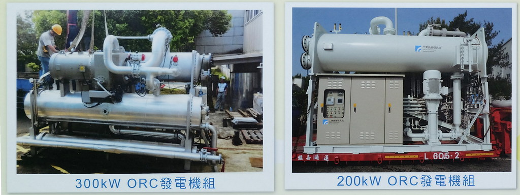 ORC廢熱回收發電用於高耗能產業,避免廢熱汙染,還能發電。圖片來源:工研院