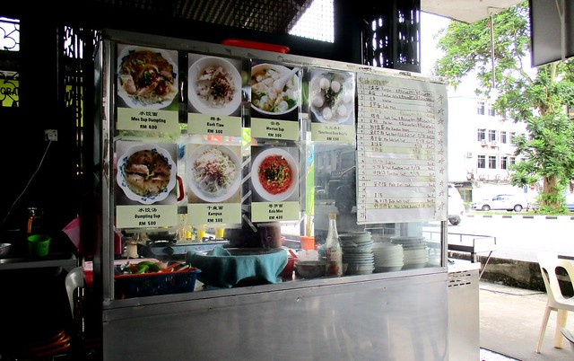 Kiong Chuong Cafe kampua mee stall
