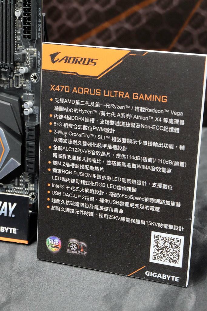 AORUS X AMD 玩效能也玩創意,樂趣沒有極限