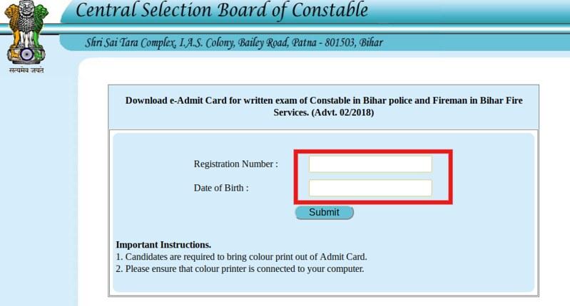 Bihar Police Constable Admit Card 2018