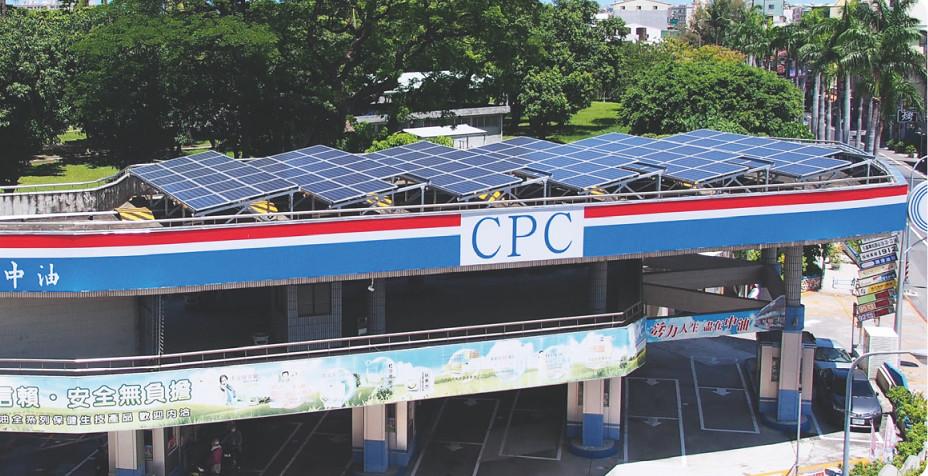 太陽能加油站