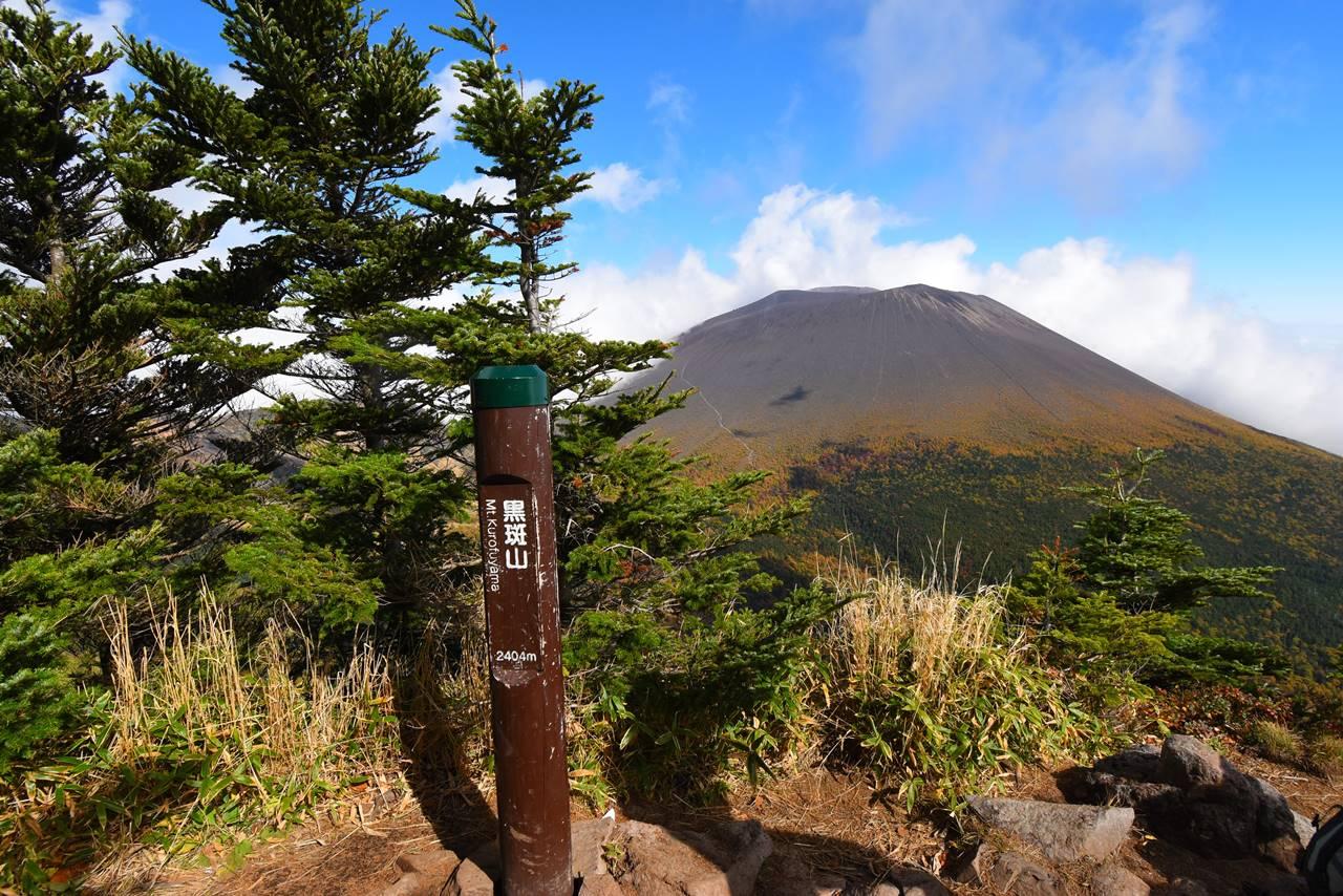 浅間山・黒斑山山頂標識