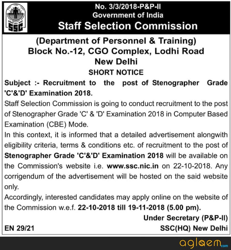 Snapshot of short notice by SSC for Stenogrpher recruitment