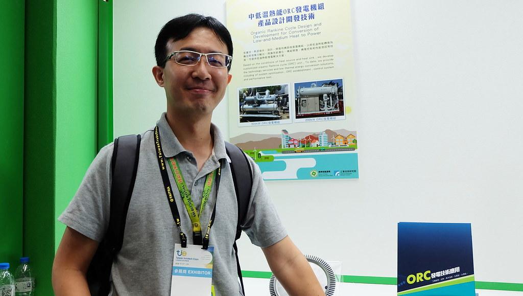 研發團隊工研院綠能與環境研究所經理廖榮皇。