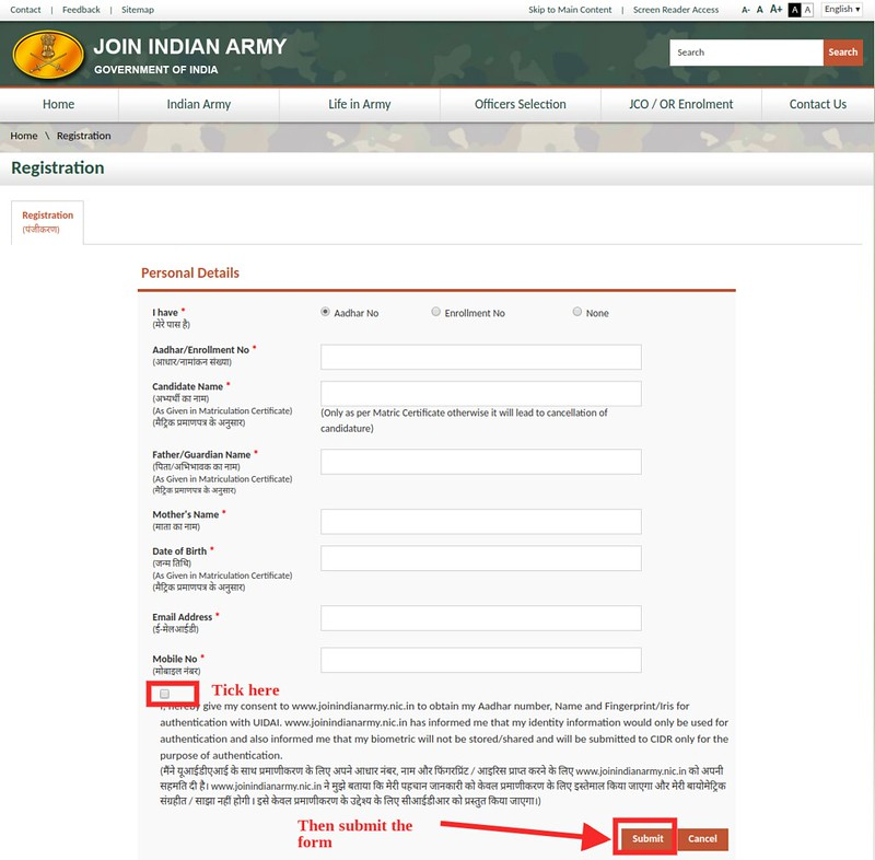 Indain Army TGC 129 Online Application form