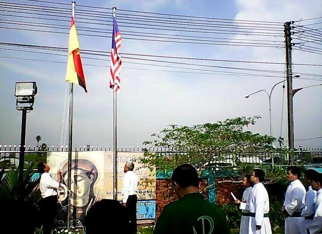 Malaysia Day 2018