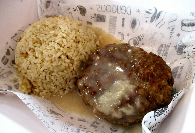Fuel Shack beef patty with buttered rice