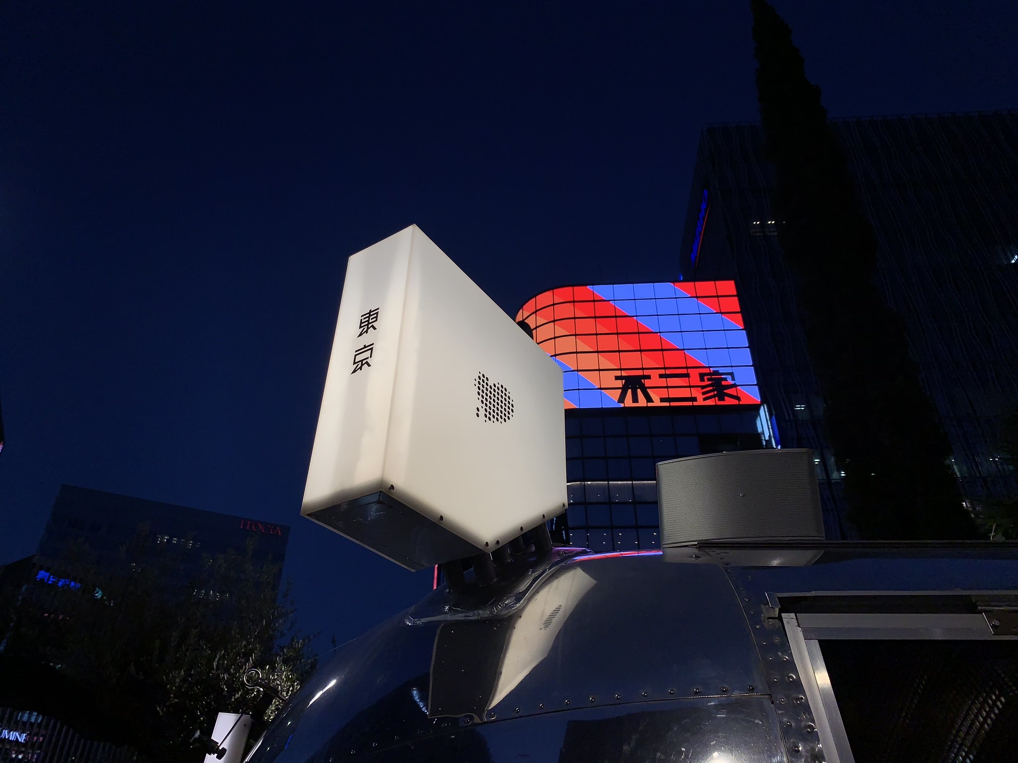 iPhone XR - カメラ作例