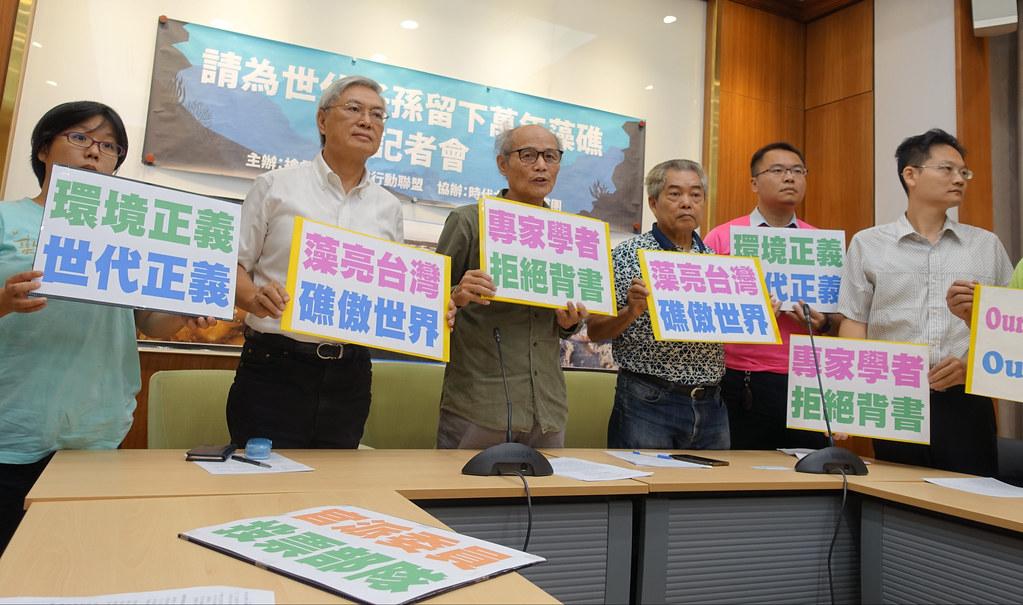 生態學者楊平世、邱文彥與環團一起呼籲學術委員當天不要出席。賴品瑀攝。