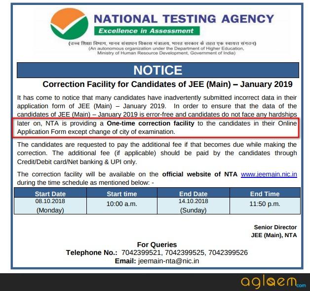 JEE Main 2019 Form Correction