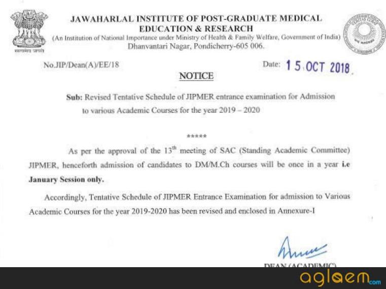 JIPMER DM, M Ch Entrance Exam 2019 - January Session | AglaSem Admission