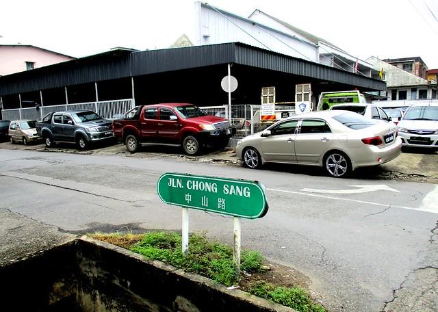 Jalan Chong Sang