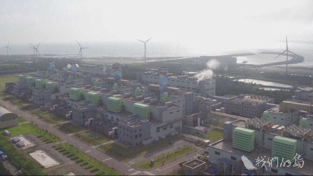 975-1-222025年,天然氣發電占比計畫將提高到50%。
