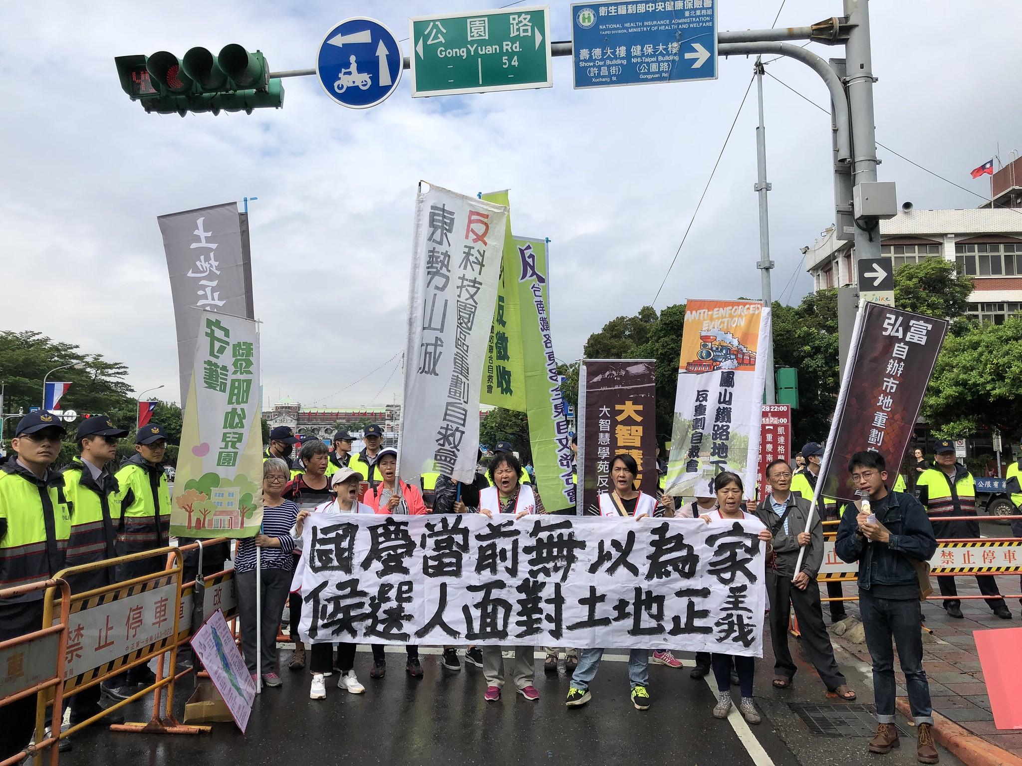 台灣土地正義行動聯盟在國慶日前上凱道抗議,高喊「國慶當前無以為家」。(攝影:王顥中)