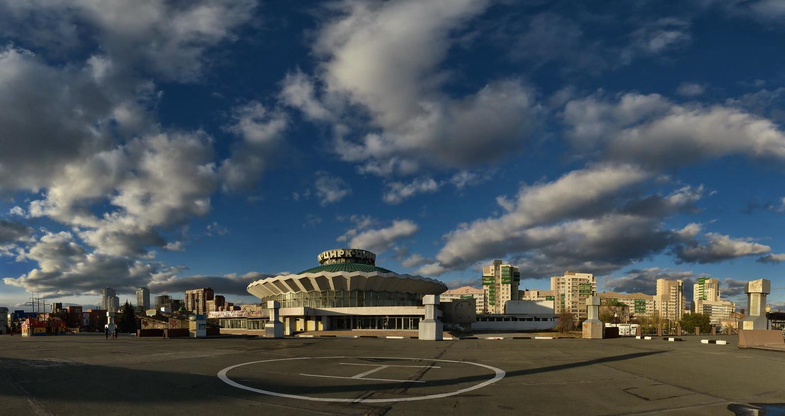 фотограф Челябинск - Челябинский Цирк