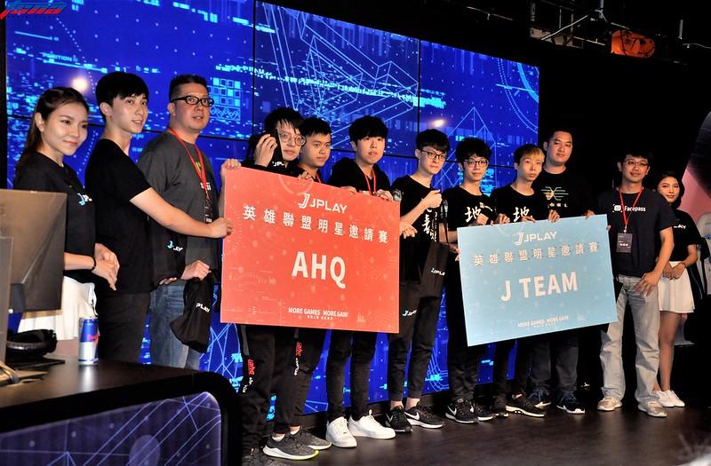 ahq與JT進行明星表演賽。(張哲郢/攝)