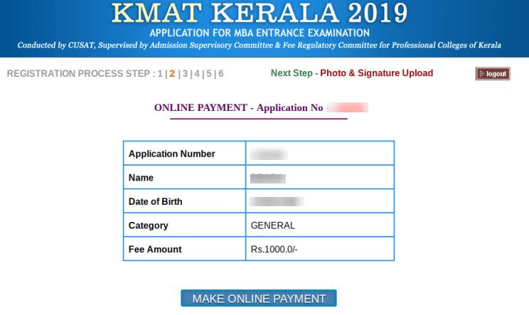 KMAT Kerala 2019 Form