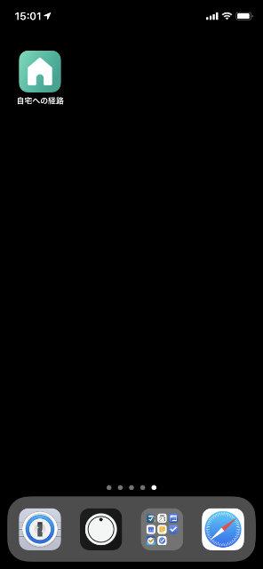 ホーム画面アイコン